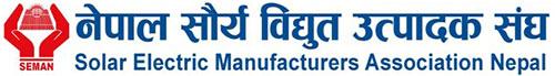 Solar Electric Manufacturers Association Nepal.