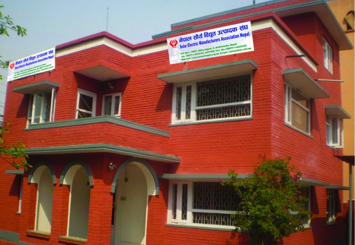 Solar Electric Manufacturers Association Nepal