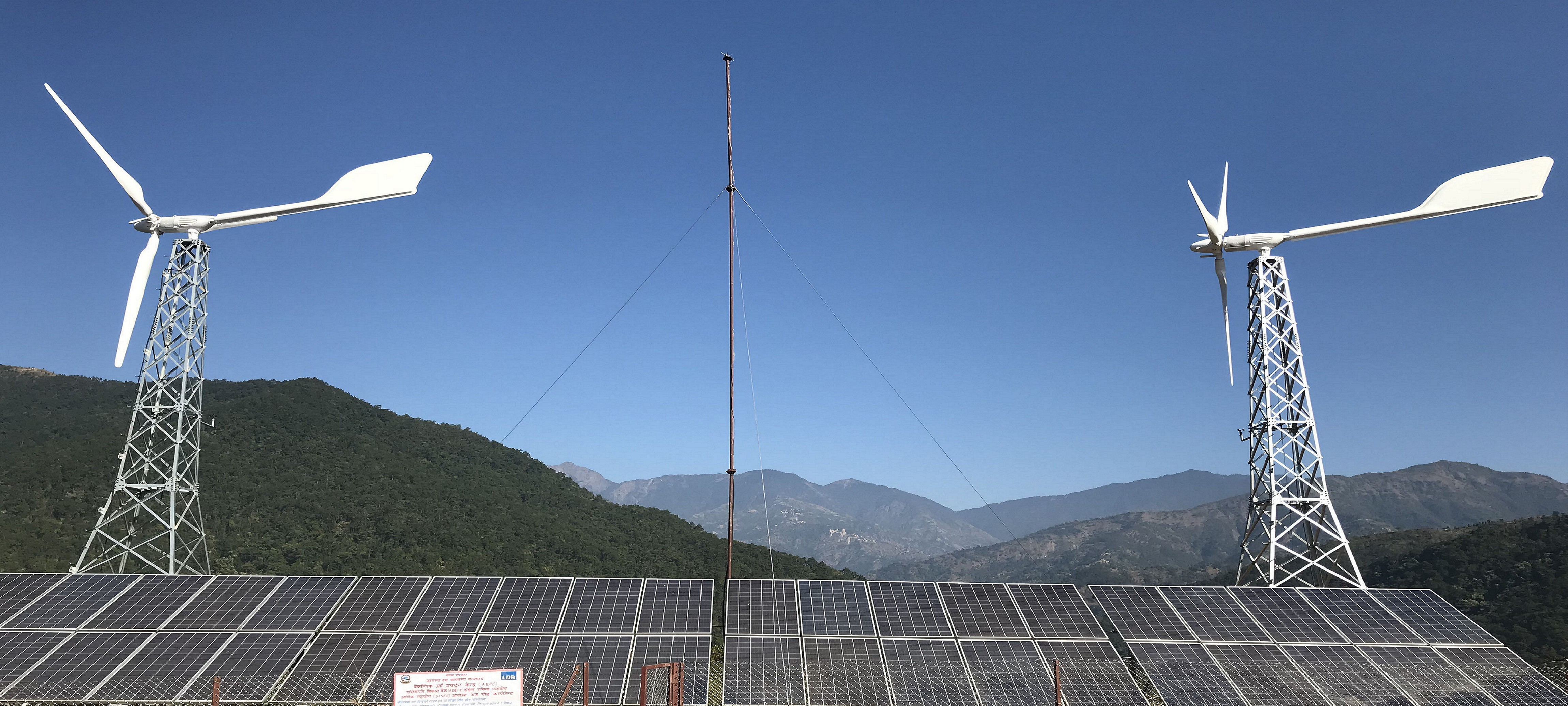 Austria on the way to one million solar rooftops
